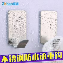 No punching stainless steel hook cleaning unmarked viscose kitchen bathroom wall wall hanging hook paste single hook