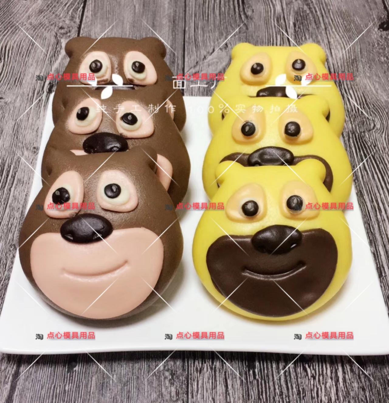 辅食馒头面食儿童花式卡通人物点心果蔬馒头熊大熊二系列制作模具