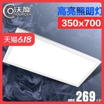 45x45嵌入式厨房客厅二级吊顶铝扣板平板灯450x450灯led集成吊顶