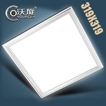 節能燈30x30x60x30平板燈廚房衛生間燈鋁扣板嵌入式led集成吊頂