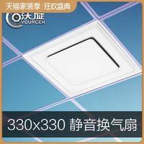 普通吊顶换气扇卫生间厨房风扇排气扇功率静音OPPLE