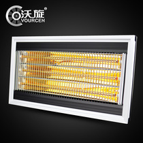Watt integrated ceiling all metal gold tube ultra-thin 6 generation carbon fiber non-wind warm bath bully heater