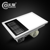 Wo Rotary 300 * 450 plafond intégré pour Yuba LED superconducting PTC wind warm air King bathroom air conditioning 30x45