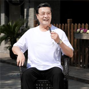 中年男士短袖t恤中老年夏装男装圆领纯棉半袖加肥加大码爸爸汗衫