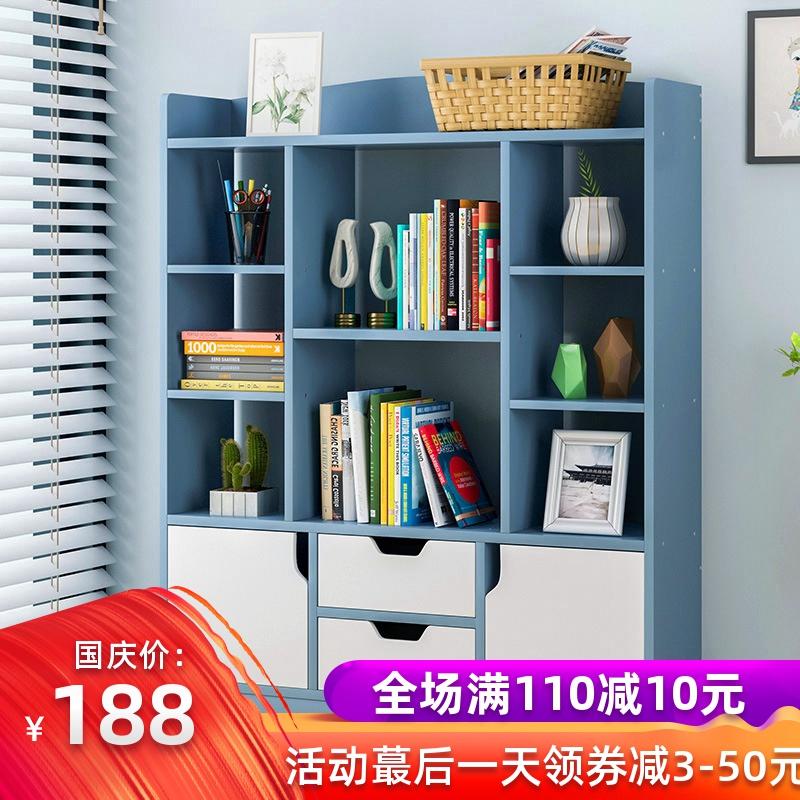 儿童书柜书架带门多功能简约现代小户型拼装简易可拆卸组装收纳满110元可用10元优惠券
