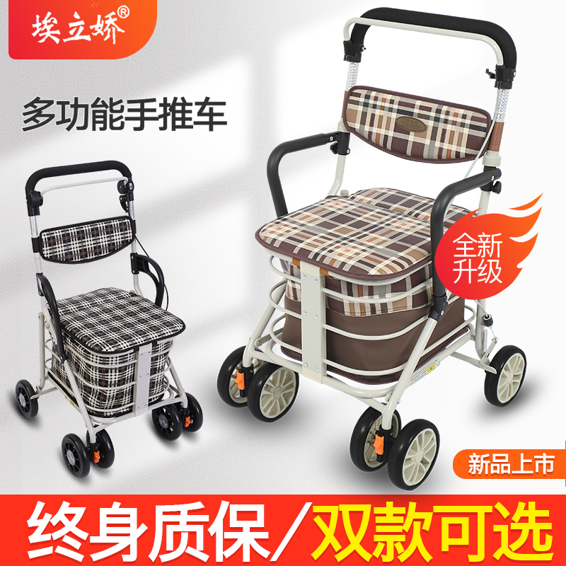 Скутеры для пожилых людей Артикул 36786488241