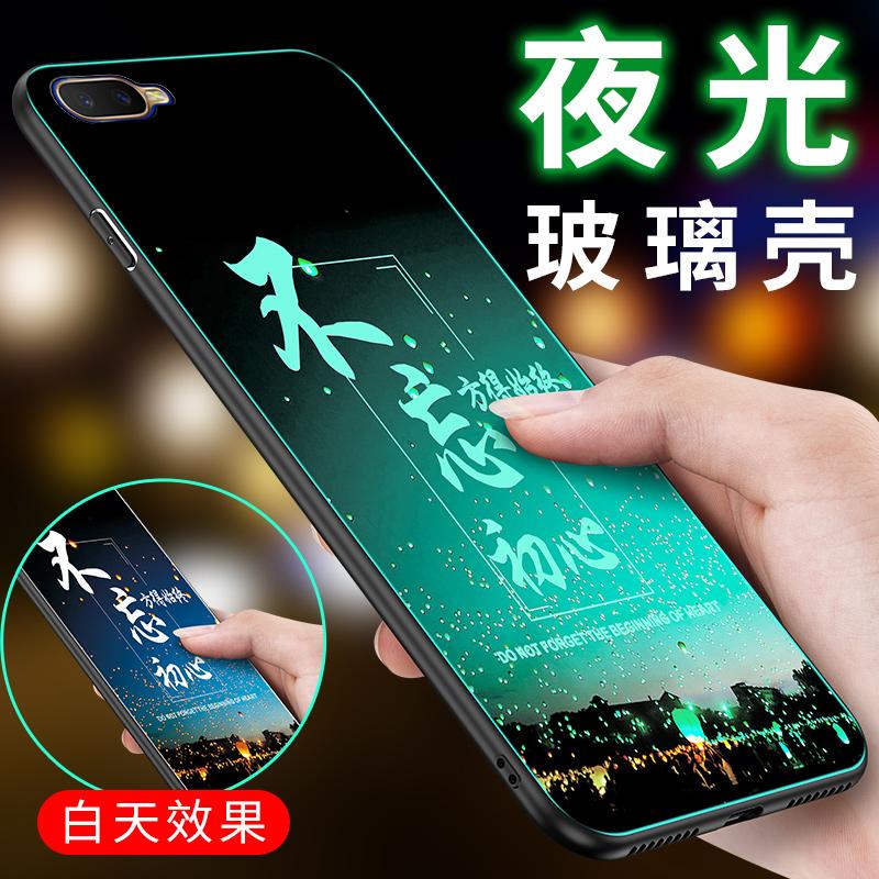 适用于oppor15x手机壳oqqo文字k1玻璃opopr15x。