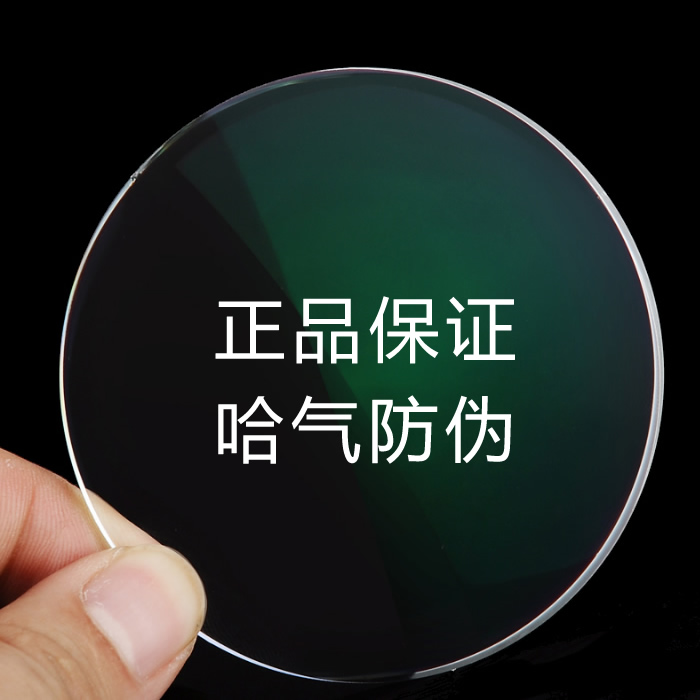 Brand 1.561.611.67 ultra thin high definition green film aspheric resin color changing glasses
