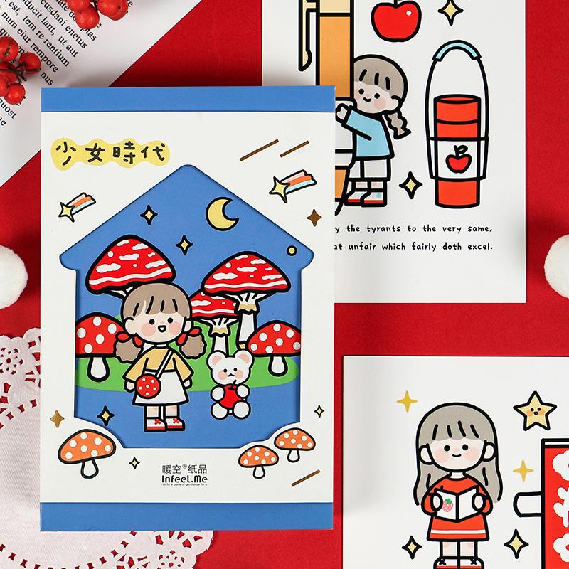 Открытки / Поздравительные открытки Артикул 610603478099
