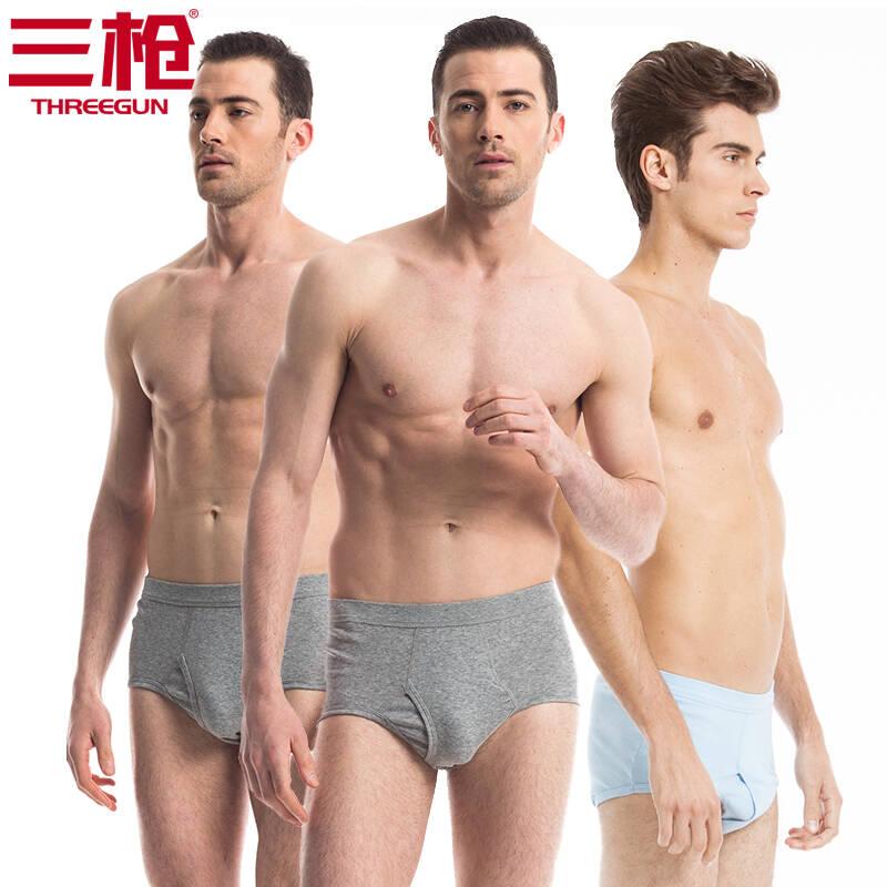 (5件装)三枪内裤 男纯棉中高腰打底大码螺纹弹力全棉男士内裤