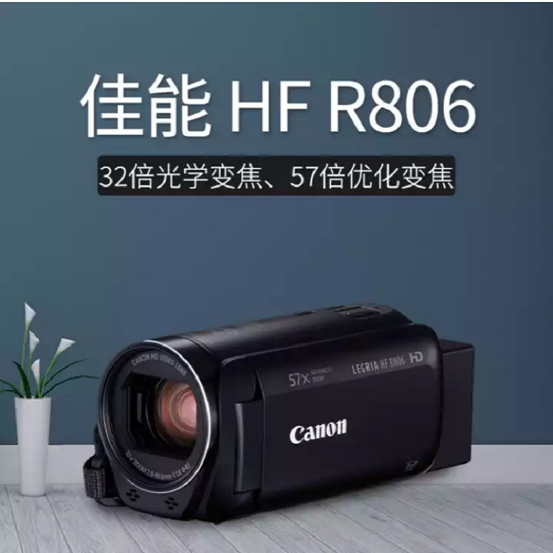 DV Camera Canon / Canon legria HF r806 HD digital home course training video recorder