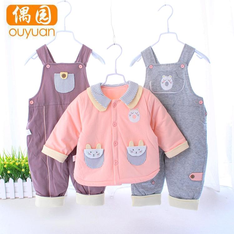 Одежда для младенцев Артикул 586385265369