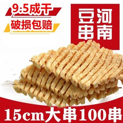 河南特产干豆腐串干串鸡汁豆干兰花干豆制品干货关东煮整箱包邮