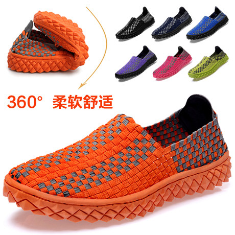 Korean lovers woven shoes womens casual shoes breathable elastic belt lazy shoes mens flat shoes old Beijing mothers cloth shoes
