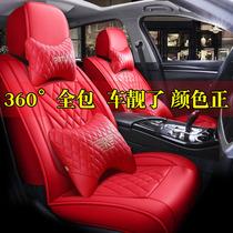汽车坐垫四季通用网红全包ins网红女神款大众红色丰田chr冬季座套