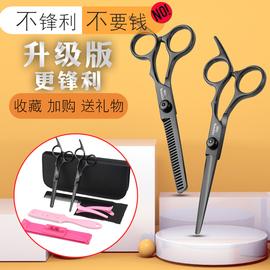 理發剪刀平剪牙剪打薄剪劉海剪發神器女自己剪頭發美發家用套裝圖片