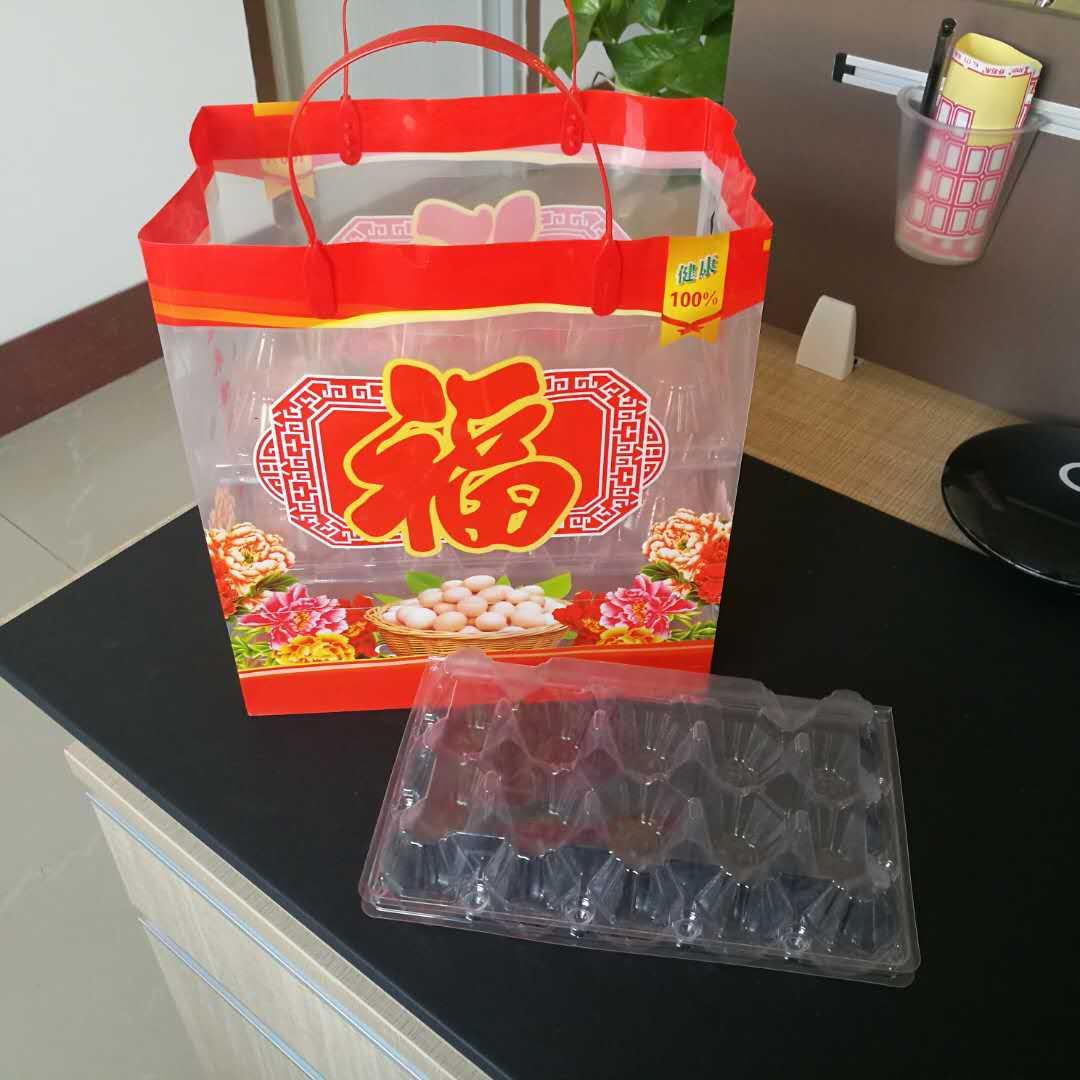 六十枚土柴笨鸡蛋包装袋草鸡礼品盒蛋托塑料透明鸡蛋手提袋 包邮