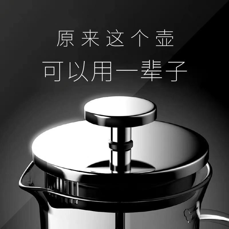 mavo玻璃家用不锈钢法式耐热咖啡壶