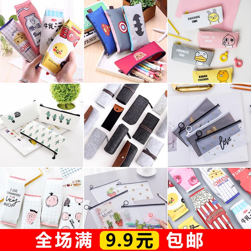 韩款卡通简约学生小清新便携笔袋(非品牌)