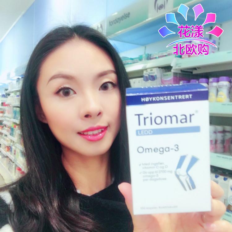 ノルウェー薬局Triomar関節骨格筋肉保健魚油中の高齢者の賞味期限2010.31