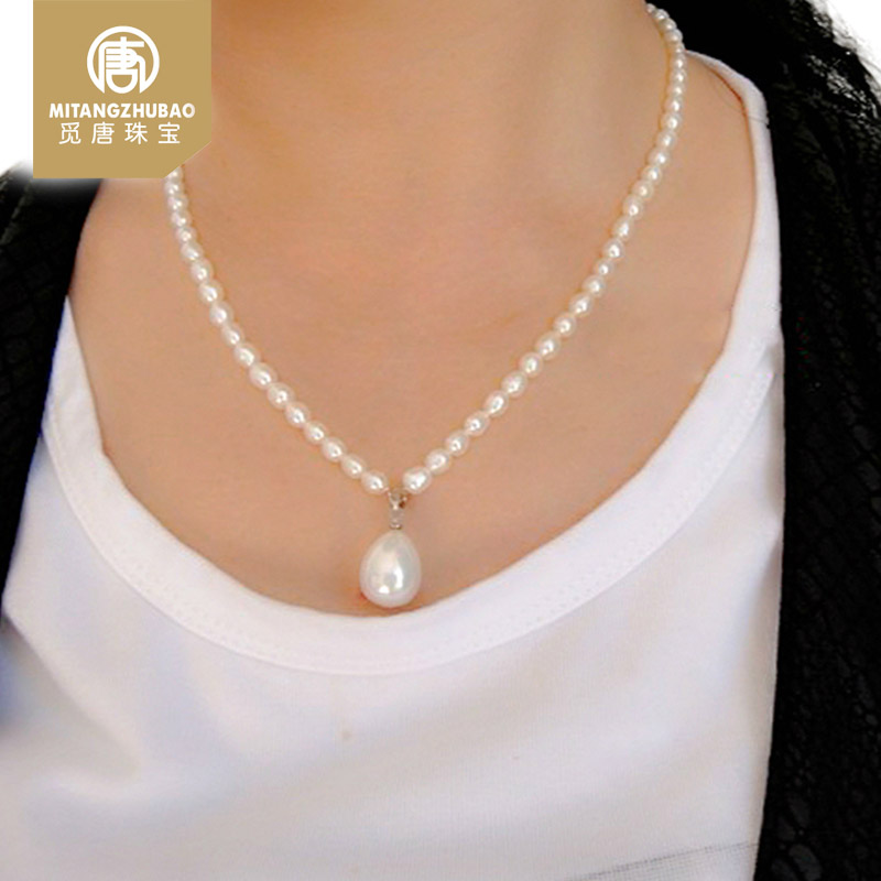 Pearl necklace natural authentic white purple pendant small Pearl 925 silver buckle to send mother to girlfriend