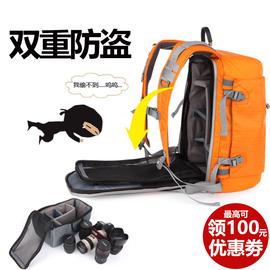 卡芮爾C3019防水輕便單反相機背包雙肩戶外攝影包專業多功能防盜圖片