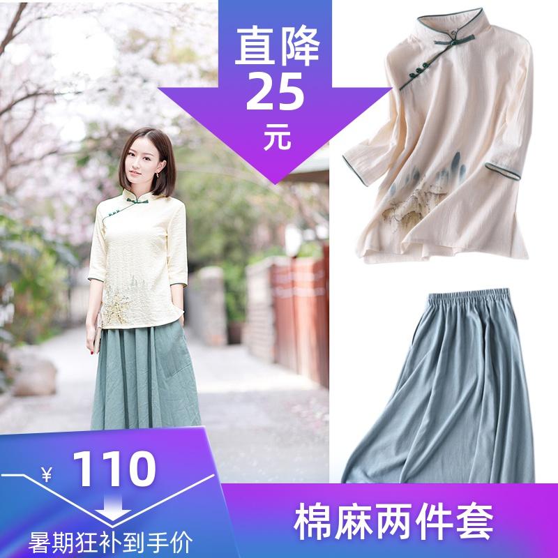 Национальная китайская одежда Артикул 589469221304