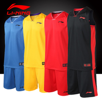2018 Li Ning Wade mens basketball dress quick dry breathable cool professional match set basketball costume Knight Black