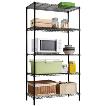 Beautiful kitchen rack landing multi-storey storage shelf balcony metal household clutter rack living room storage rack
