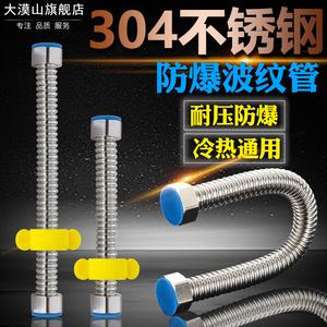 304不锈钢波纹管热水器高温冷热金属进水管台盆防爆软管上水管