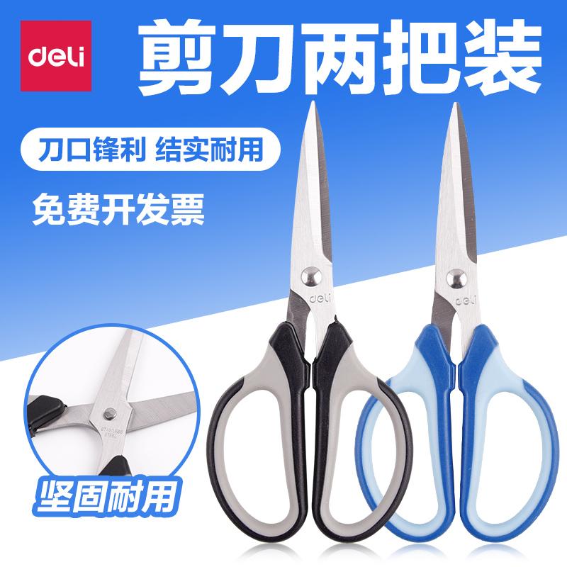 Эффективные ножницы для офиса, средние и мелкие домашние ножницы для ножниц ножницы ножницы для резки ножниц ручная работа Маленькие ножницы оптовые продажи