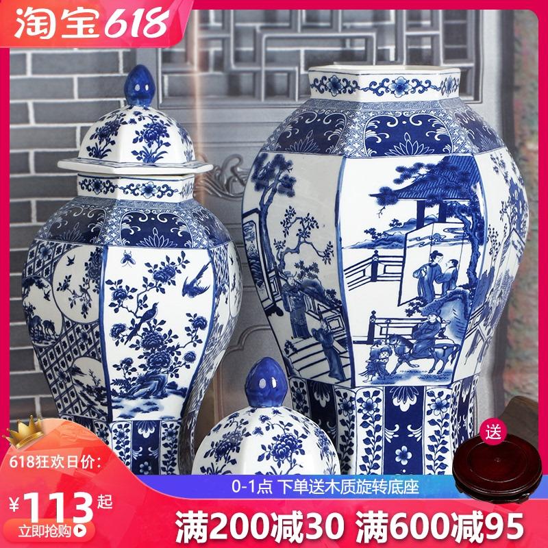 景德镇陶瓷器仿古中式将军罐花瓶客厅玄关电视柜复古青花瓷器摆件 Изображение 1