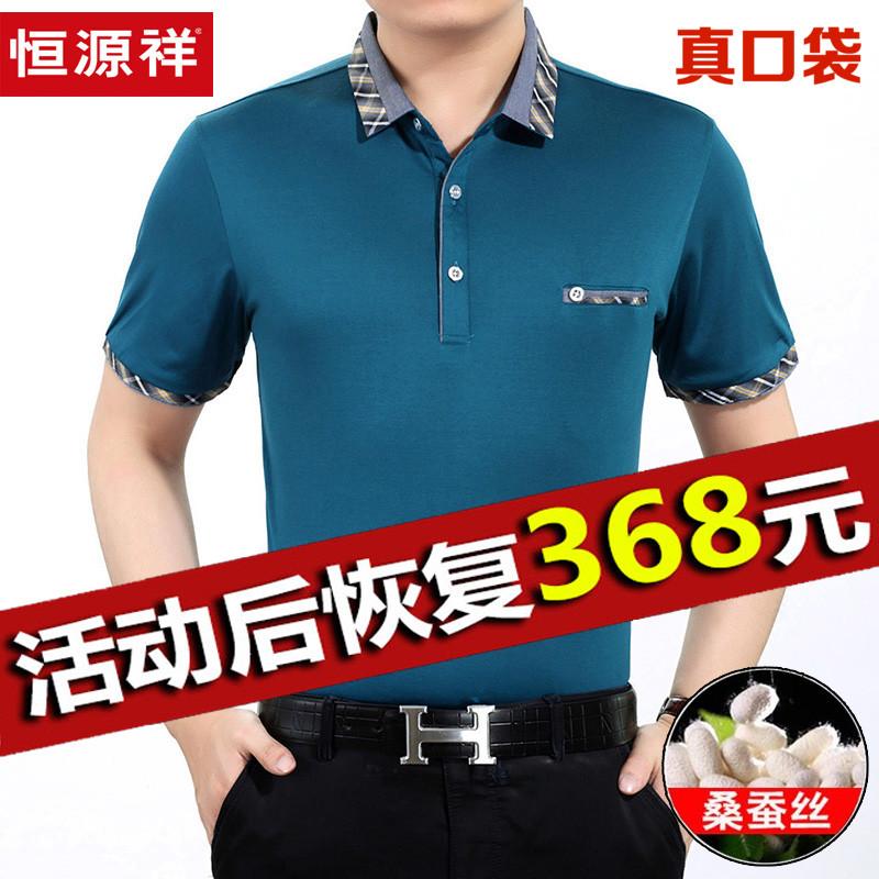 中年男子穿什么衣服:中年男子服装品牌