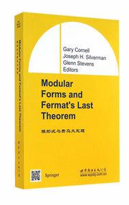 领3元券购买模形式与费马大定理康奈尔世界图书