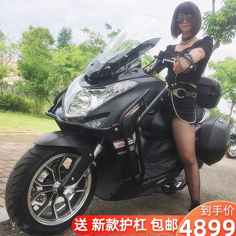 宏图踏板摩托车国4全新鸿图机车