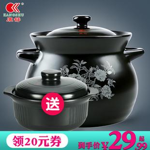 康舒砂锅耐高温炖锅买一送一大容量汤锅明火直烧陶瓷煲汤煲煮粥煲