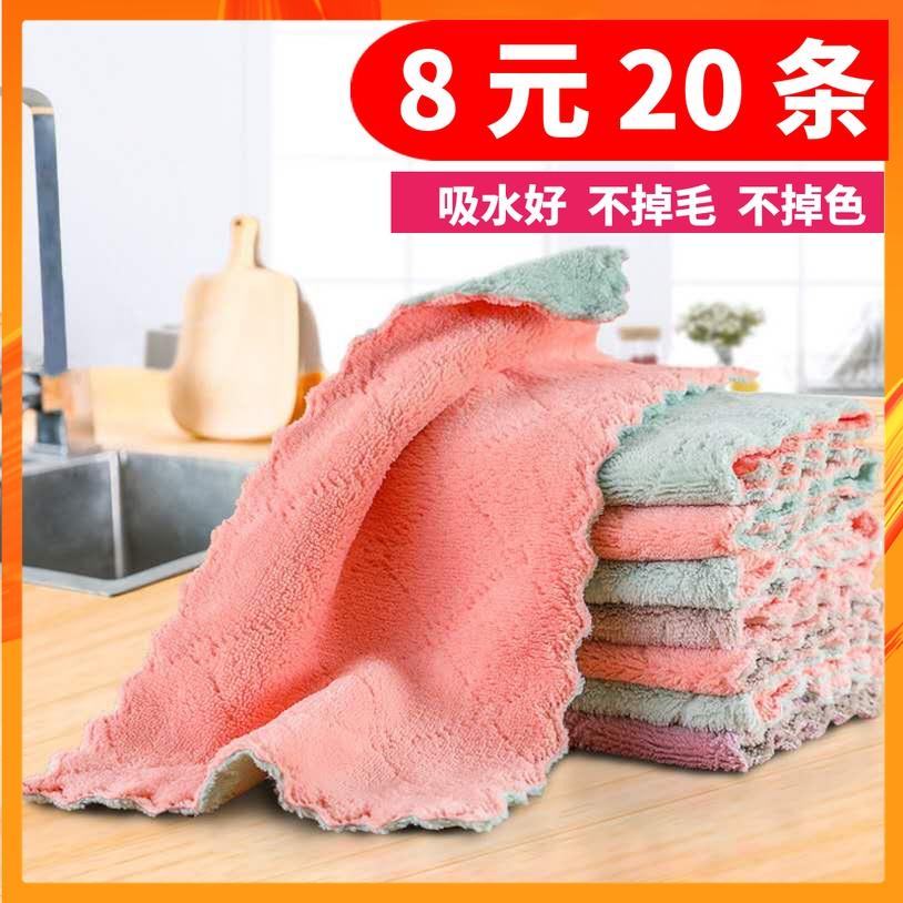 洗碗布家用厨房用品珊瑚绒懒人吸水加厚抹布去油不掉毛清洁洗碗巾