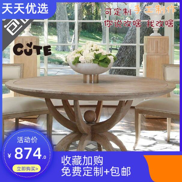 家具实木餐桌椅 整装住宅餐厅4人餐桌椅组合简约现代休闲椅子圆桌