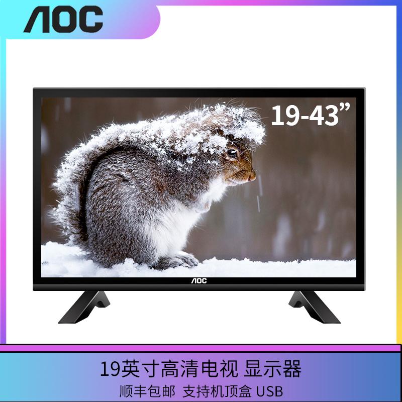 冠捷aoc t1951md 19英寸高清电视机(非品牌)