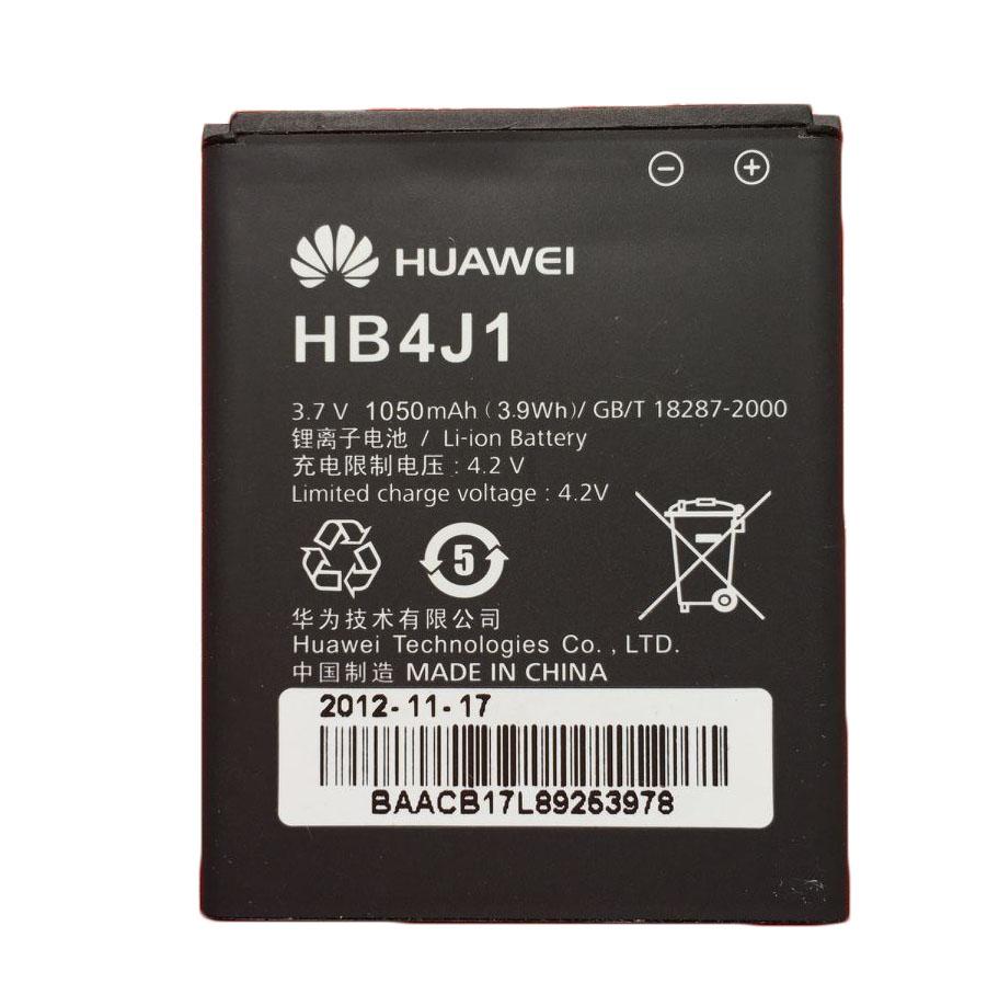 适华为V845 U8120 C8150 X3 U8510 U8160 原装手机电池电板HB4J1