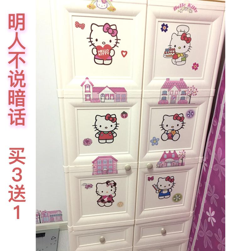 哈喽kitty墙贴KT可爱自粘儿童房装饰贴画卧室防水衣卡通柜子贴纸