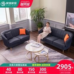 家逸现代简约布艺沙发客厅小户型沙发轻奢网红小沙发家具组合套装