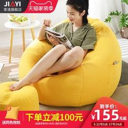 懒人沙发豆袋epp单人躺椅卧室阳台小沙发休闲椅小户型榻榻米椅子