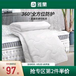 雅兰床垫保护垫床笠全包防尘防滑垫床褥子可折叠酒店床护垫保护套