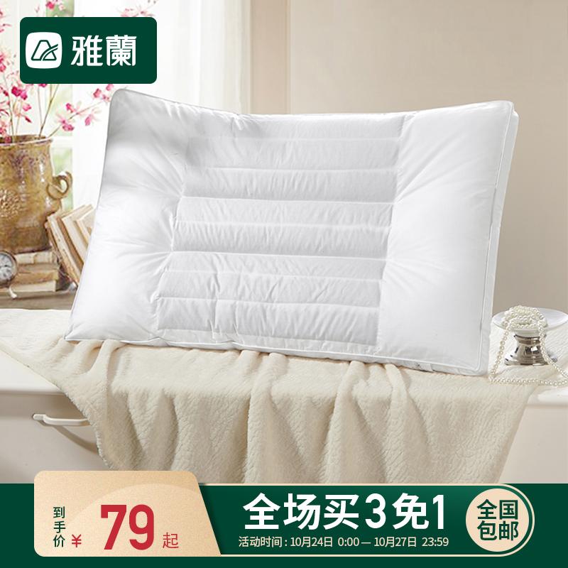 雅兰家纺决明子枕头枕芯一对装家用单人双人枕整头枕芯颈椎护颈枕