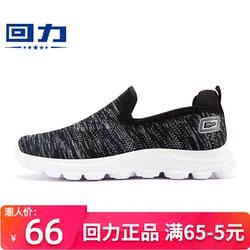 回力女鞋春季网面鞋懒人透气网鞋一脚蹬休闲运动鞋老北京布鞋子女