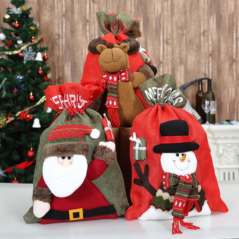 圣诞节大号圣诞老人雪人礼物袋礼品袋平安夜平安果糖果苹果包装袋