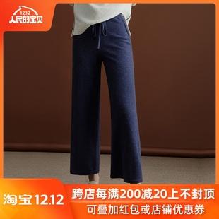 cvanea 19秋冬新款羊绒针织阔腿裤