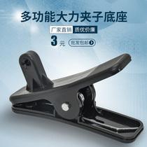 车载电风扇12v24V6寸8寸10寸汽车用配件电扇固定夹夹子底座支架小