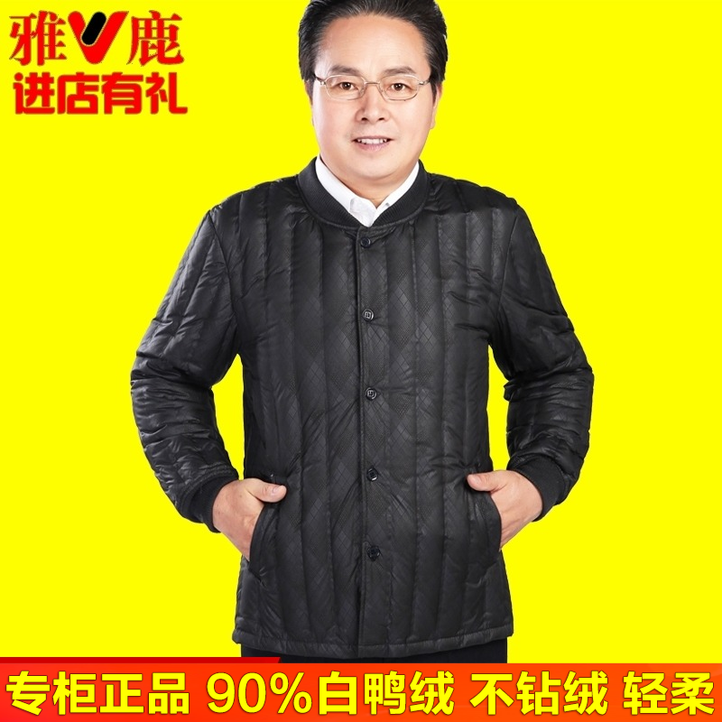 Yalu down jacket for middle-aged and old men